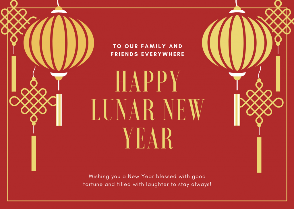 Chinese Spring Festival Wishes