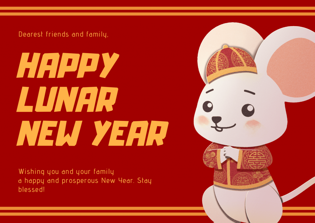 Chinese Spring Festival 2020