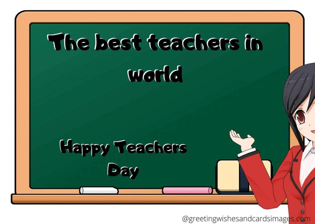 Teachers Day Wishing SMS