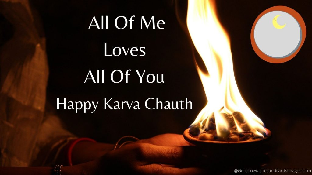 Happy Karva Chauth 2020 Images