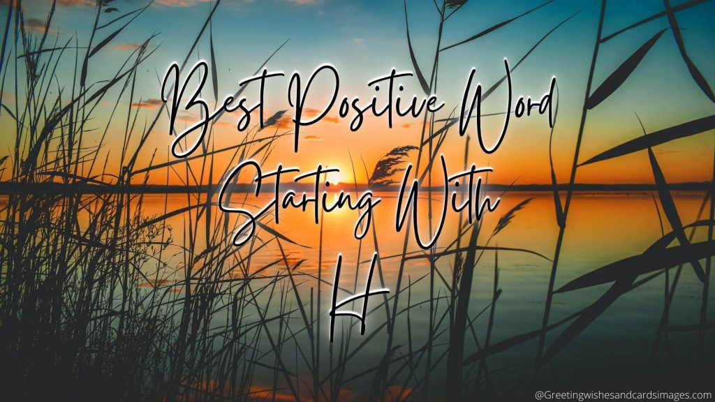 Positive Words 2021